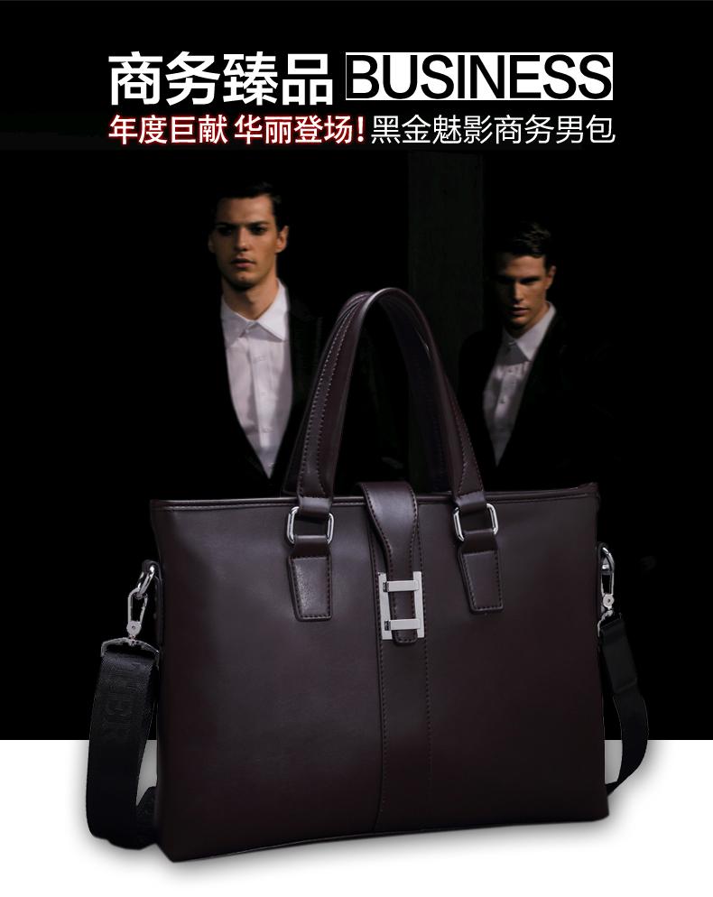 Tui Xach Nam HK10 11