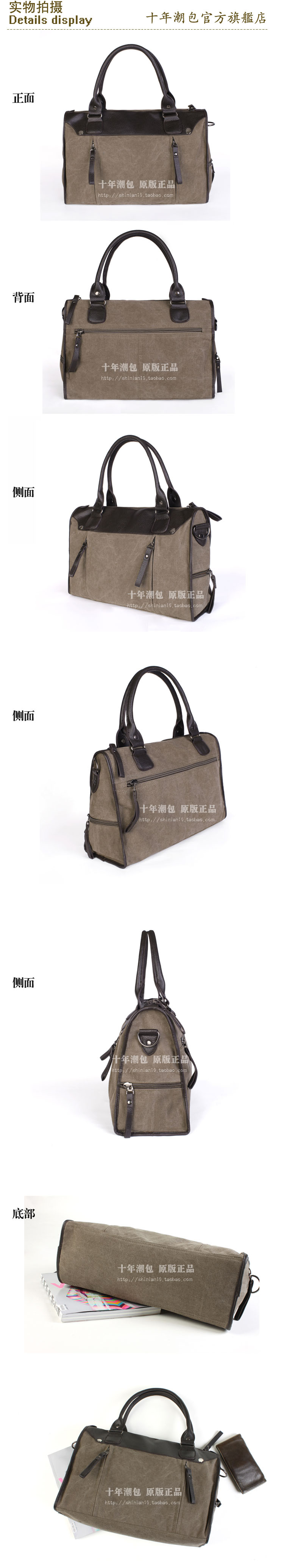Tui Xach Nam HQ HM02  11