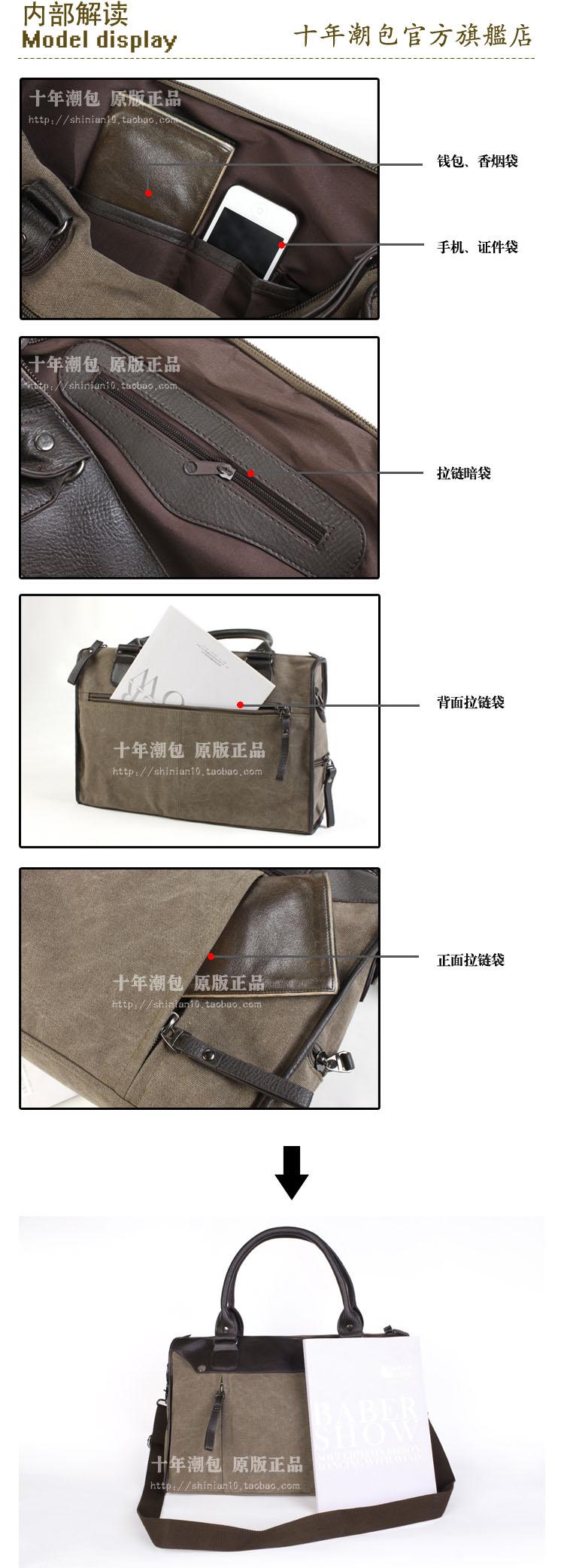 Tui Xach Nam HQ HM02  14