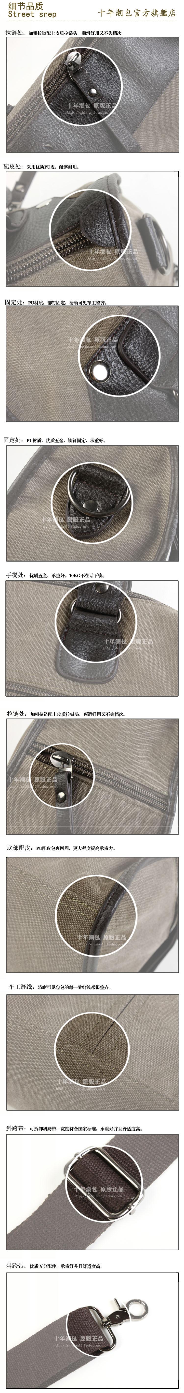 Tui Xach Nam HQ HM02  15